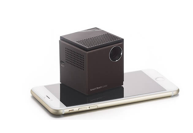UO Smart Beam Laser Projector