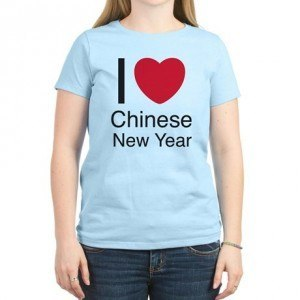 I love Chinese New Year T-Shirt