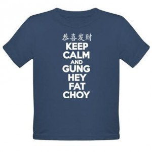 KEEP CALM Chinese New Year T-Shirt